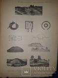 1913 Исторический атлас. Древности славянские, фото №3