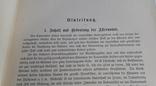 """Мейер """"Строительство мира"""" (1898 год) На немецком, фото №5"""