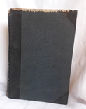 """Мейер """"Строительство мира"""" (1898 год) На немецком, фото №11"""