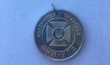 Перша в Незалежній Україні медаль УПА, фото №8