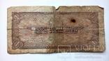 1 руб. 1938 год., фото №3