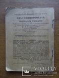 Ретушь и раскрашивание фотографий 1894г., фото №12