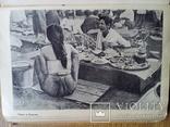 Тибет Индия Сиам. С 51 фото. Тираж 5000, фото №10