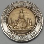 Таїланд 10 батів, 1995 фото 2