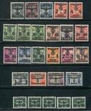 1940 Рейх Генералгубернаторство орлы надпечатки полная серия, фото №2