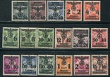 1940 Рейх Генералгубернаторство орлы надпечатки полная серия, фото №3