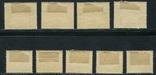 1940 Рейх Генералгубернаторство орлы надпечатки полная серия, фото №6
