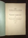 Пищевая Промышленность Советская Зона Оккупации Германии, фото №4
