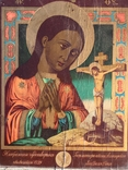 Икон БМ Ахтырская, фото №3