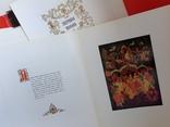 1972  Русские народные сказки в иллюстрациях Палехского художника Александра Куркина., фото №3