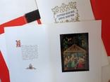 1972  Русские народные сказки в иллюстрациях Палехского художника Александра Куркина., фото №6