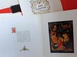 1972  Русские народные сказки в иллюстрациях Палехского художника Александра Куркина., фото №7