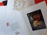 1972  Русские народные сказки в иллюстрациях Палехского художника Александра Куркина., фото №8