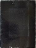 1972  Русские народные сказки в иллюстрациях Палехского художника Александра Куркина., фото №11