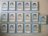 Шеллер Михайлов 1904 Полный комплект! 16 томов, фото №2