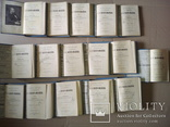 Шеллер Михайлов 1904 Полный комплект! 16 томов, фото №4