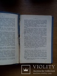 Шеллер Михайлов 1904 Полный комплект! 16 томов, фото №12