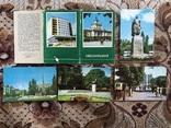 Набор открыток Хмельницький, фото №2