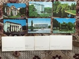 Набор открыток Хмельницький, фото №3