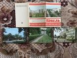 Набор открыток Ковель, фото №2