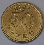 Південна Корея 50 вон, 2003 фото 1