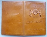 Оксфорд. Сертификат, знак., фото №6