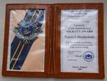 Оксфорд. Сертификат, знак., фото №7