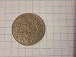 50 грошей 1923 р.  Польща, фото №3