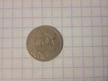 10 грошей 1923 р. Польща, фото №2