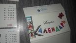 Набор открыток детский календарь  СССР 12 шт 1986г. худ. Литвин, фото №4