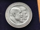 3 марки 1911 год. Свадьба., фото №2