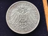3 марки 1911 год. Свадьба., фото №3