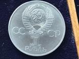 Ленин в лучах солнца. 1 рубль, фото №3