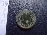 2 филлера 1927 Венгрия   (,F.9.21)~, фото №4