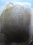 Обложка фотоальбома времен царизма РИ до 1917 г., фото №5
