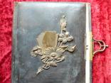 Обложка фотоальбома времен царизма РИ до 1917 г., фото №6