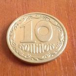 10 коп 1992 г шестиягодник с мелким гуртом 2.1ДАм, фото №3