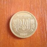 10 коп 1992 г шестиягодник с мелким гуртом 2.1ДАм, фото №4