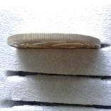 10 коп 1992 г шестиягодник с мелким гуртом 2.1ДАм, фото №6