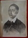 Антикварная Книга Оригинал Украинский Народ 1914г. Грушевский, фото №9