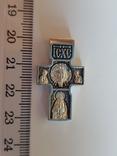 Крестик нательный. Серебро 925 проба. Вес 7.50 г., фото №2