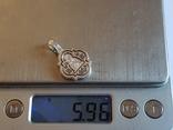 Нательная иконка. Серебро 925 проба. Вес 5.96 г., фото №9