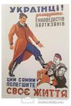 Українці! Знищуйте енкаведистів-партизанів! Тим самим полегшите своє життя!, фото №2