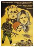 Німецька Армія забезпечить Вам працю для світлого майбутнього! До праці ж українці!, фото №2