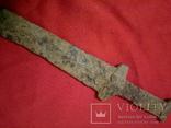 Акинак -6 век, фото №10