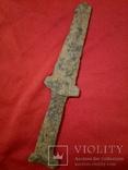 Акинак -6 век, фото №12