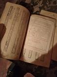 Книга Бытовая Мебель 1947, фото №6