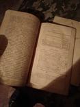 Книга Бытовая Мебель 1947, фото №7