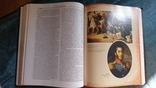 Русские полководцы.Иллюстрированное издание.2010г.Тираж 6000 !!!, фото №4