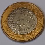 Бразилія 1 реал, 2006
